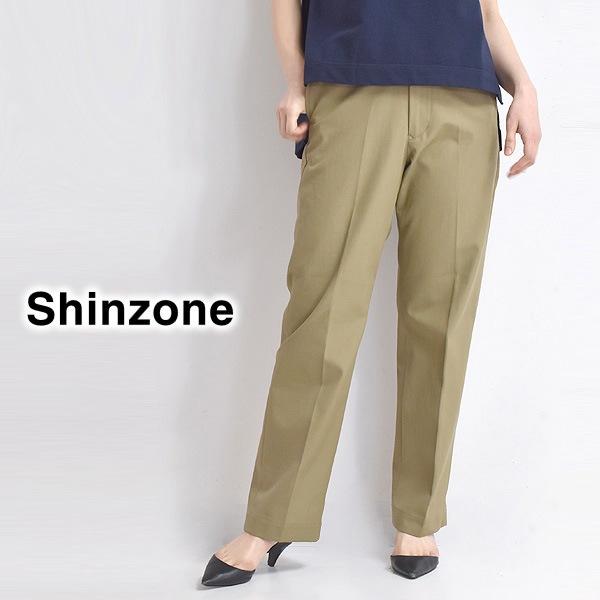 【21AW】THE SHINZONE シンゾーン HIGH WAIST CHINO PT ハイウエストチノパンツ 20SMSPA58 レディース【送料無料】
