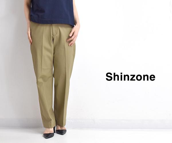 【21SS】THE SHINZONE シンゾーン HIGH WAIST CHINO PT ハイウエストチノパンツ 20SMSPA58 レディース【送料無料】