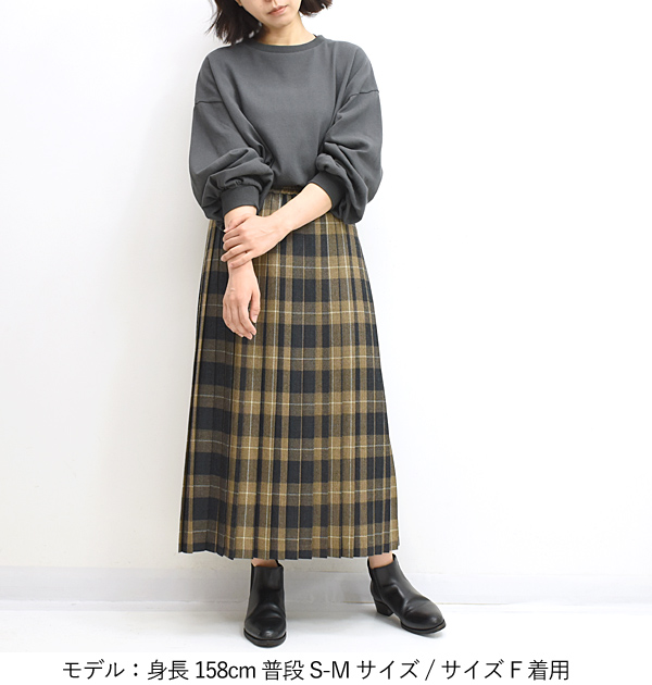 """Sarah Wear サラウェア """"Hanna""""ウールタータンプリーツスカート C21652 レディース【送料無料】"""