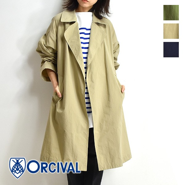 【20SS】ORCIVAL オーシバル オーチバル ナイロンオックスビックコート RC-8056NYX 【送料無料】