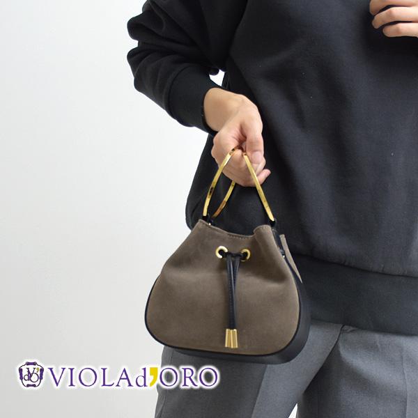 """VIOLAd'ORO ヴィオラドーロ """"VESUVIO"""" イタリアンベロアxスムースレザー2WAY巾着ポシェット V-1357 レディース【送料無料】"""