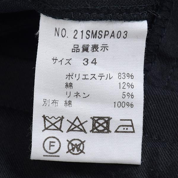 "THE SHINZONE シンゾーン ""TUCK PANTS"" タックパンツ 21SMSPA03【送料無料】"
