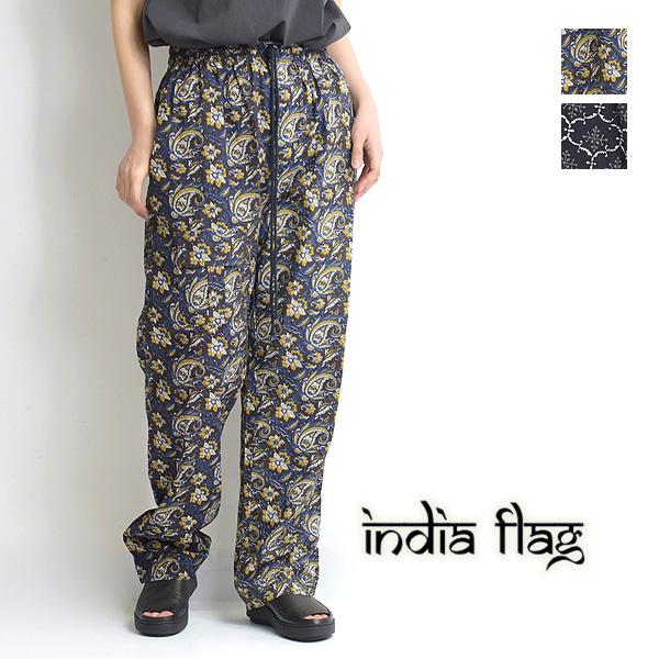 INDIA FLAG インディア フラッグ バティックプリント ドローストリングパンツ ユニセックス 86235 聖林公司【クリックポスト可】