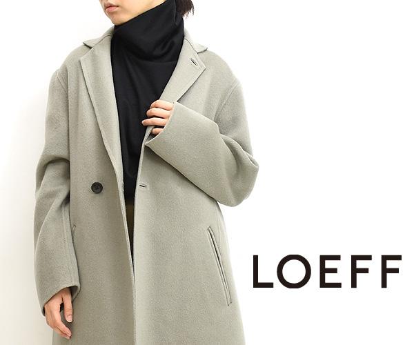 LOEFF ロエフ LF W/CA CT ウールカシミヤ ロングコート 8825-104-0009 レディース【送料無料】