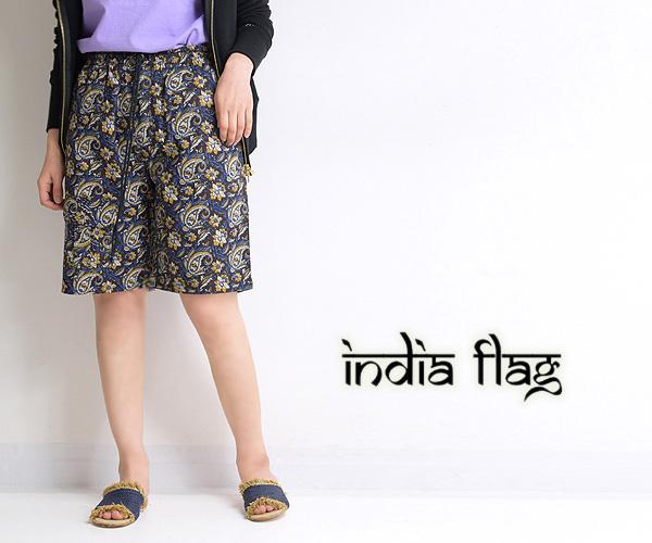 【10%OFF】INDIA FLAG インディア フラッグ バティックプリント イージーショーツ ユニセックス 86236 聖林公司【クリックポスト可】【セール】【SALE】【返品交換不可】