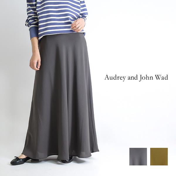 Audrey and John Wad オードリーアンドジョンワッド バイアスフレアスカート H7602 レディース【送料無料】