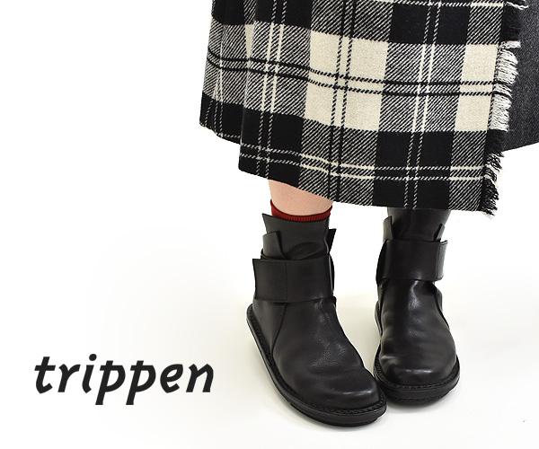 """【20AW】trippen トリッペン """"BASE/ベース"""" WAW ストラップアンクルブーツ【送料無料】"""