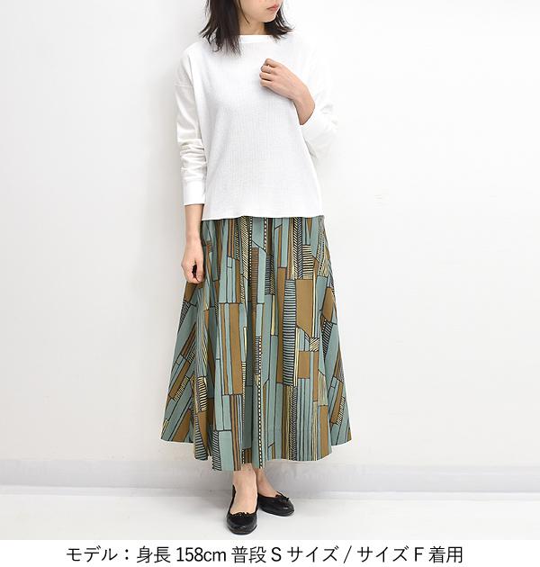 natalia ナターリア ワッフル切替カットソー N0040 レディース【送料無料】