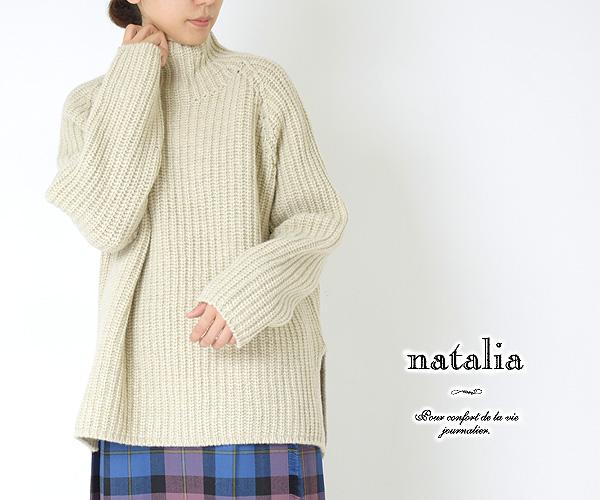 natalia ナターリア 8Gカシミヤウール ハイネック片畦ニット N54885 レディース【送料無料】