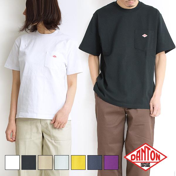 【10%OFF】DANTON ダントン オープンエンドコットンジャージー ポケット付きTシャツ ソリッド JD-9041-SOLID レディース メンズ ユニセックス【クリックポスト可】【セール】【SALE】【返品交換不可】