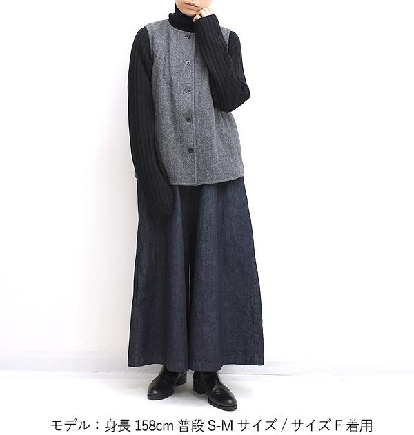 Sarah Wear サラウェア フェルトウールベスト C1116 レディース【送料無料】