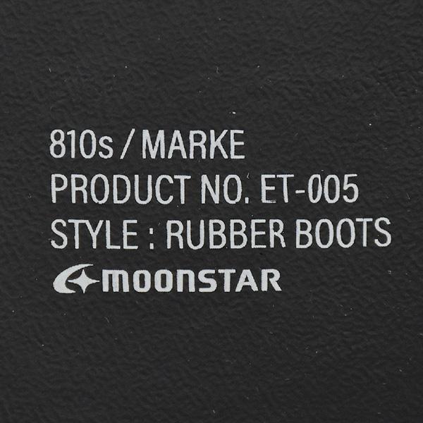 """ムーンスター エイトテンス moonstar 810s """"MARKE/マルケ"""" ラバーブーツ ホワイト ブラック メンズ レディース ET005"""