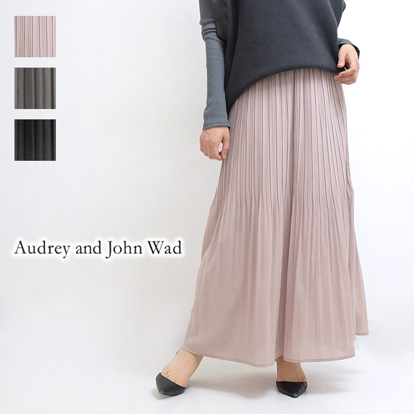 Audrey and John Wad オードリーアンドジョンワッド ライトジョーゼットプリーツスカート H7601 レディース【送料無料】