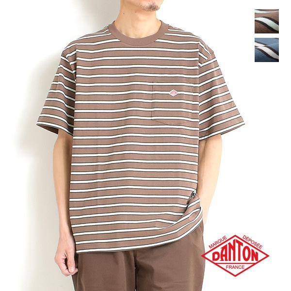 DANTON ダントン クルーネックポケット付きTシャツ マルチボーダー JD-9041-STRIPE【クリックポスト可】