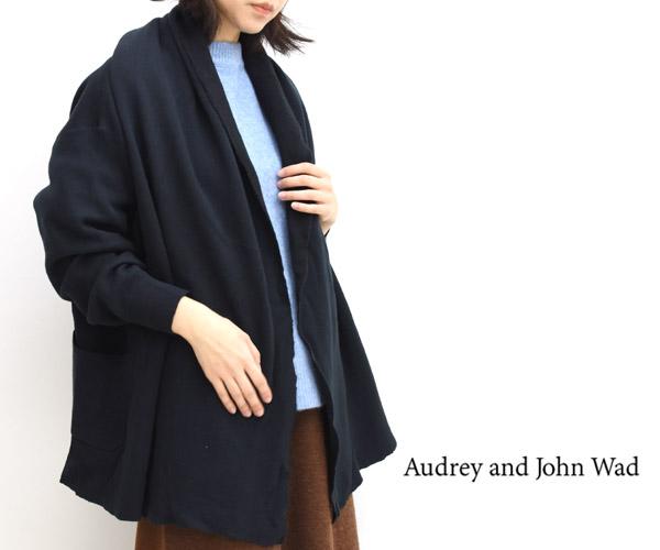 【60%OFF】【セール】Audrey and John Wad オードリーアンドジョンワッド ショールカラーモヘアニットカーディガン H5735 レディース【返品・交換不可】