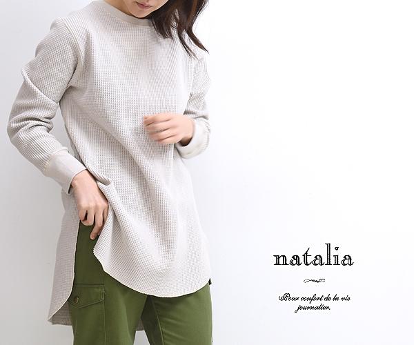 natalia ナターリア ワッフルラウンドヘムカットソー N3007 レディース【送料無料】