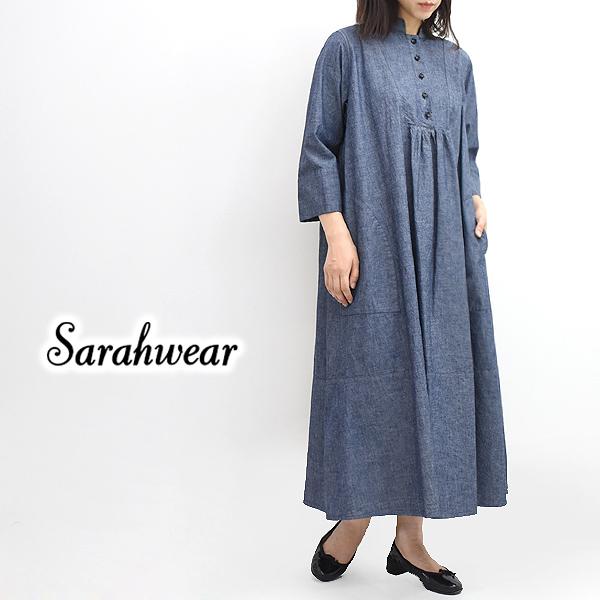 Sarah Wear サラウェア ダンガリードレスワンピース C71091 レディース【送料無料】