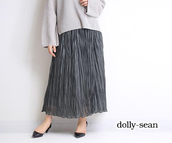 【20%OFF】dolly-sean ドリーシーン シャイニープリーツロングスカート M8413 レディース【送料無料】【セール】【SALE】【返品交換不可】