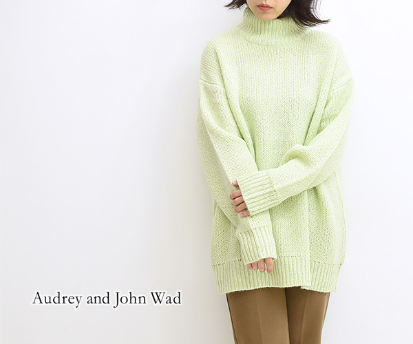 【60%OFF】【セール】Audrey and John Wad オードリーアンドジョンワッド ハイネック オーバーサイズニット H5737 レディース【返品・交換不可】