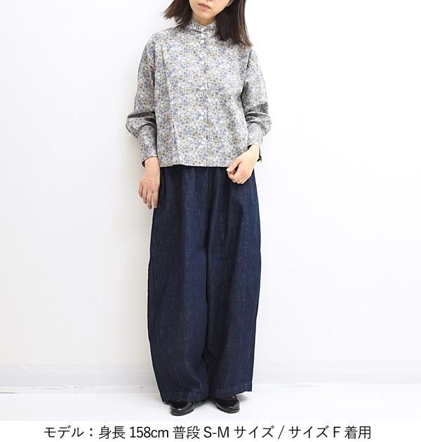 SETTO セット PARACHUTE PANTS パラシュートパンツ STL-PT010 レディース【送料無料】