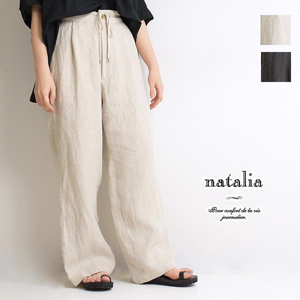 natalia ナターリア リネンタックイージーパンツ N6708 レディース【送料無料】