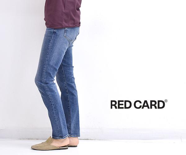 """RED CARD レッドカード """"Anniversary"""" スリムテーパード デニムパンツ 26403-kvm レディース【送料無料】"""