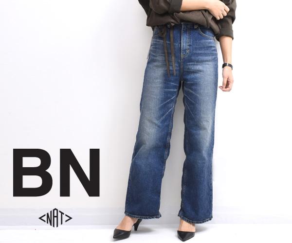 BN by natalia ビーエヌ ハイウエストワイドデニムパンツ N6804 ナターリア レディース【送料無料】
