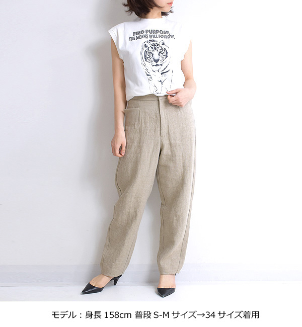 "【21SS】THE SHINZONE シンゾーン ""LINEN 105 PANTS"" リネンパンツ 21MMSPA02【送料無料】"