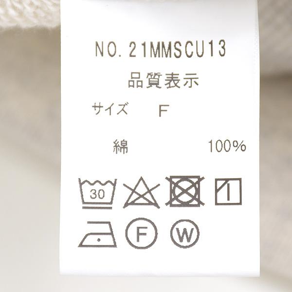 """【21SS】THE SHINZONE シンゾーン """"CUT OFF SWEAT"""" カットオフスウェット 21MMSCU13【送料無料】"""