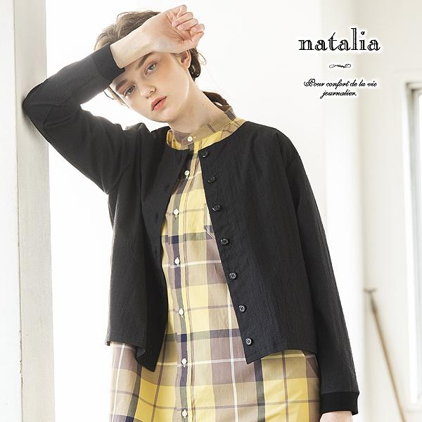 natalia ナターリア シアサッカーカーディガン N4203 レディース【クリックポスト可】