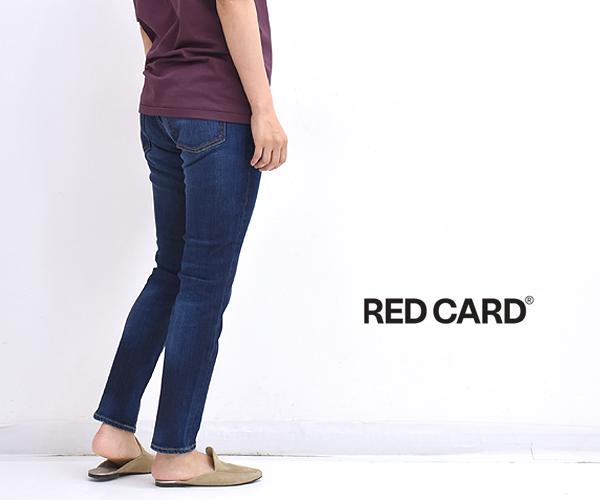 REDCARD レッドカード Anniversary アニバーサリー スリムテーパードデニム 26403-add RED CARD レディース