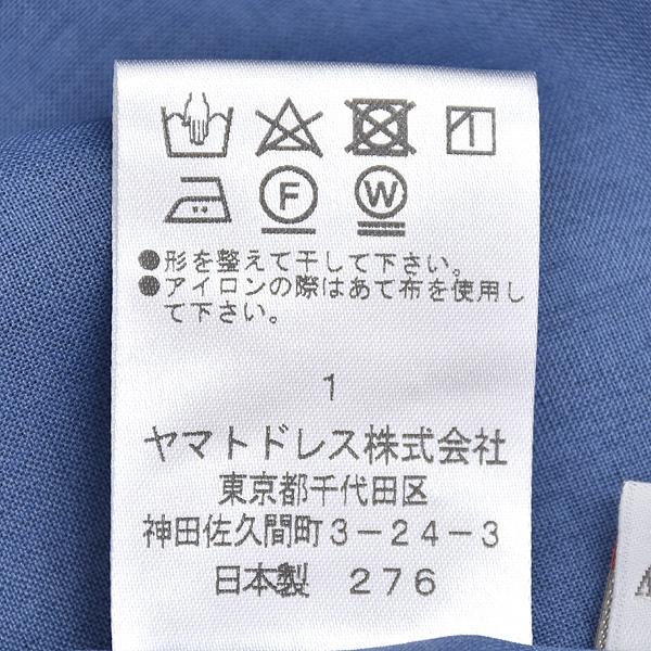 【25%OFF】【セール】PARLMASEL 更紗プリントジョーゼットワンピース L9325 【送料無料】【返品・交換不可】