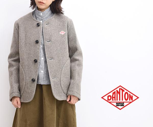 DANTON ダントン ウールモッサ ノーカラージャケット JD-8903WOM レディース【送料無料】