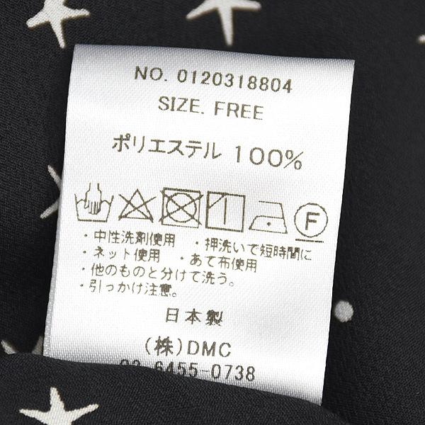【40%OFF】【セール】MICA&DEAL マイカアンドディール フライフロントシャツワンピース 0120318804 レディース【送料無料】【返品・交換不可】