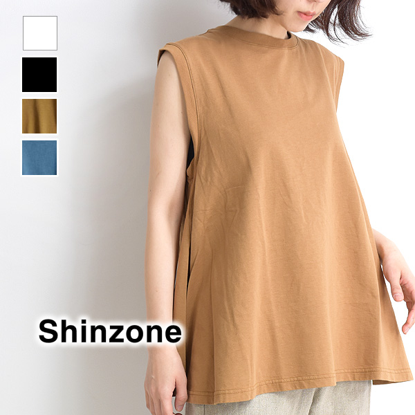 "【21SS】THE SHINZONE シンゾーン ""FLARE TEE"" フレアTシャツ 21MMSCU03【クリックポスト可】【会員登録で送料無料】"