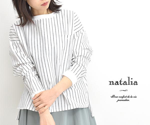 natalia ナターリア タイプライターTeeブラウス N0204 レディース