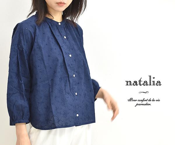 natalia ナターリア 刺繍ギャザーブラウス N2225 レディース【送料無料】