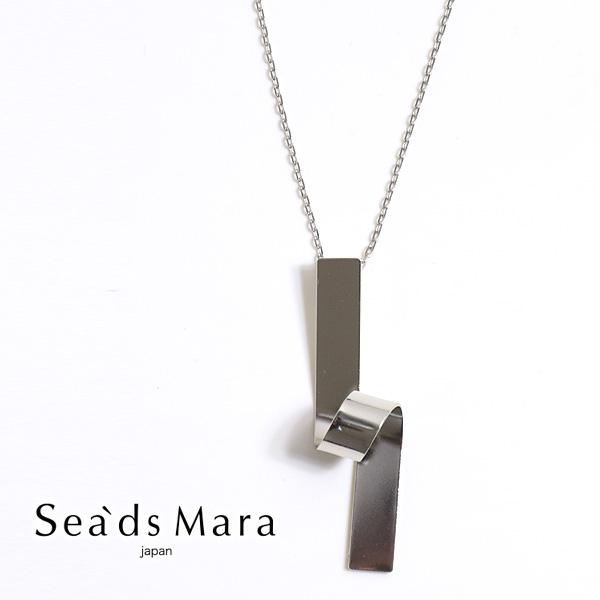 Sea'ds mara シーズマーラ Distort Necklace シルバーモチーフネックレス 21A1-02 レディース【会員登録で送料無料】