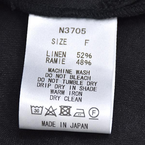 natalia ナターリア ラミーリネンドレスシャツ ワンピース N3705 レディース【送料無料】