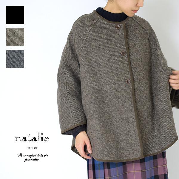 natalia ナターリア ダブルフェイスメルトンポンチョコート N8413 レディース【送料無料】