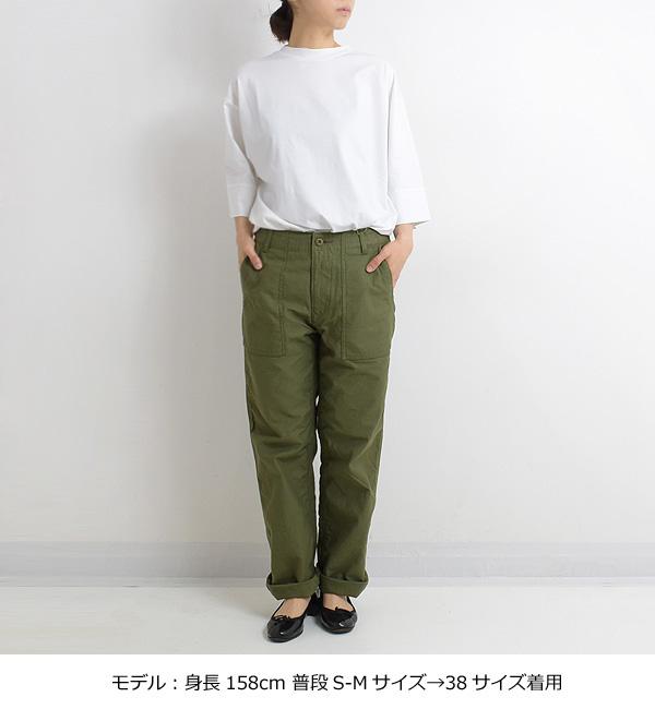BN ビーエヌ バックサテンベイカーパンツ N6207 レディース 【送料無料】