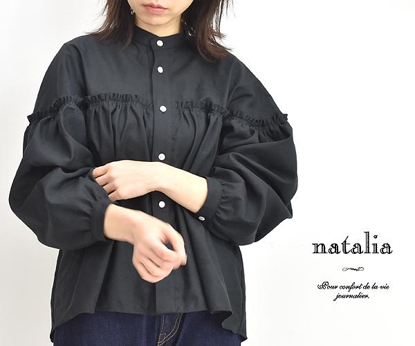 natalia ナターリア クールマックスリネンギャザーワイドブラウス N2709 レディース