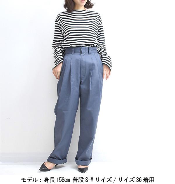 THE SHINZONE シンゾーン TOMBOY PANTS トムボーイパンツ 20AMSPA64 レディース【送料無料】