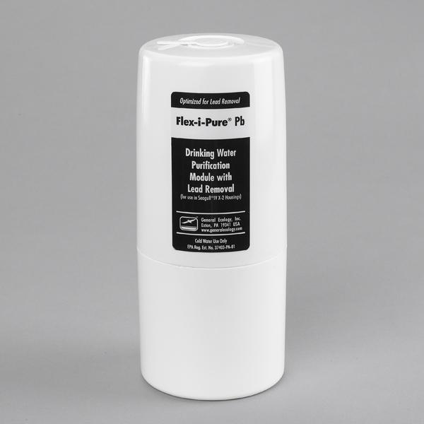 X-1DS-FPb 切替コックタイプ 溶解性鉛除去タイプ