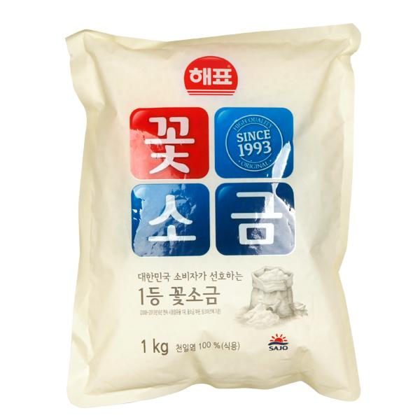粉塩(調理用)1kg
