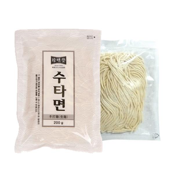 [凍]冷凍手打ち生麺(約200g)
