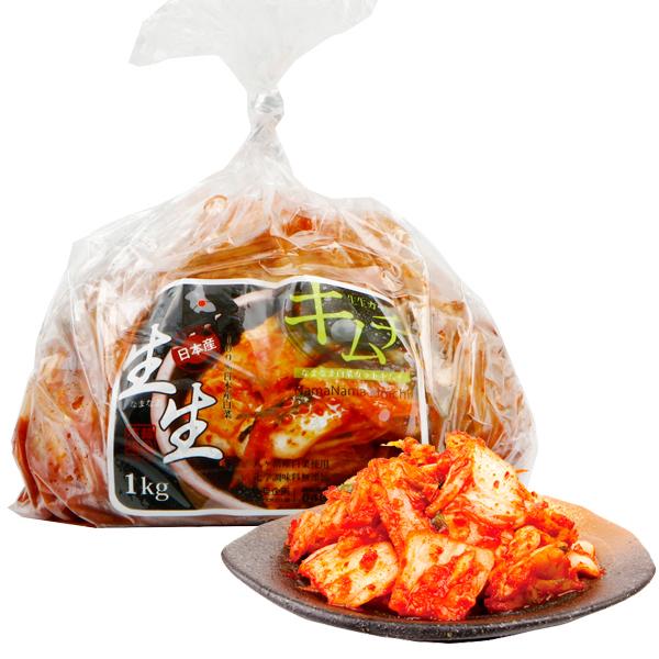 [冷]日本産生生白菜カットキムチ1kg