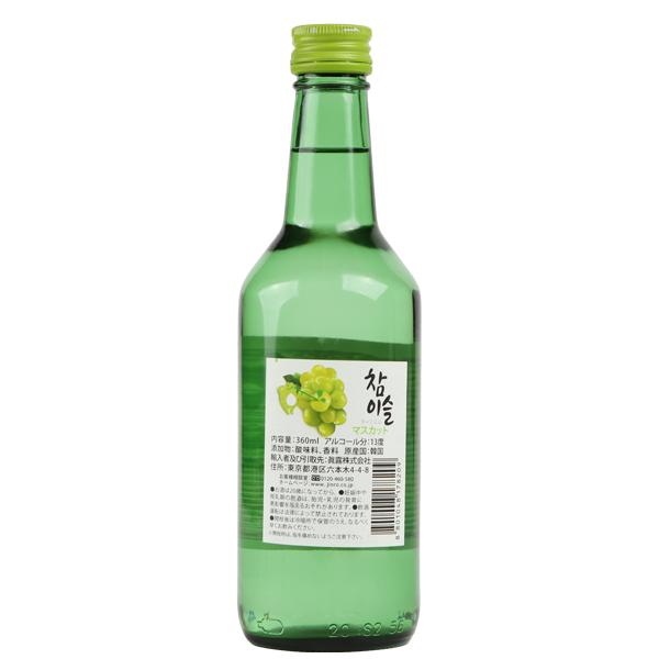 チャミスルマスカット味360ml-Alc.13%