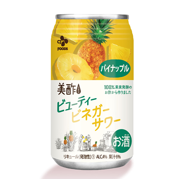 [CJ]美酢ビューティービネガーサワー パイナップル / 350mL