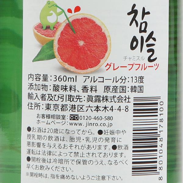 チャミスルグレープフルーツ味360ml-Alc.13%